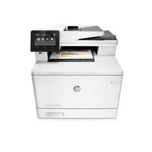 HP M477Fdw Colour Laser Multifunction