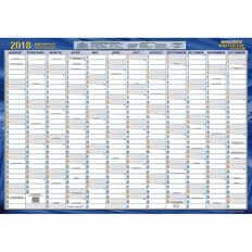 2018 Laminated Card Planner QC 700 x 1000mm