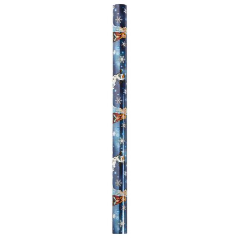 Frozen Frozen 1M Book Cover Multi-Coloured