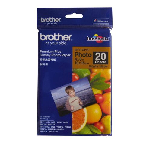 Brother Photo Paper BP71Gp20 Glossy 260gsm 6 x 4 20 Pack White