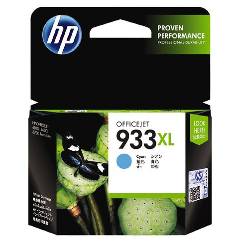 HP Ink 933XL Cyan (825 Pages)