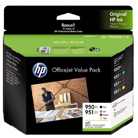 HP Ink 950/951XL Office Value Pack Inkjet Matte Cards