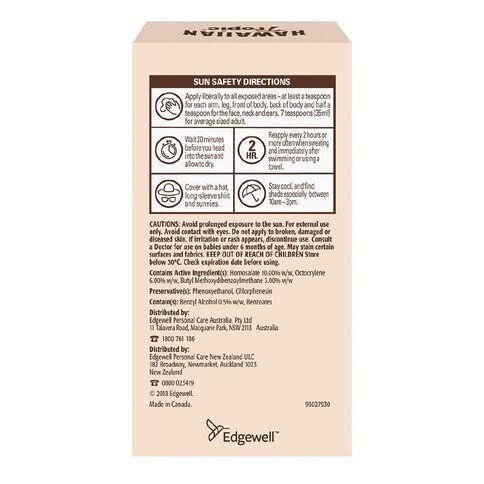 Hawaiian Tropic Silk Hydration Face Sunscreen SPF50+ 100ml