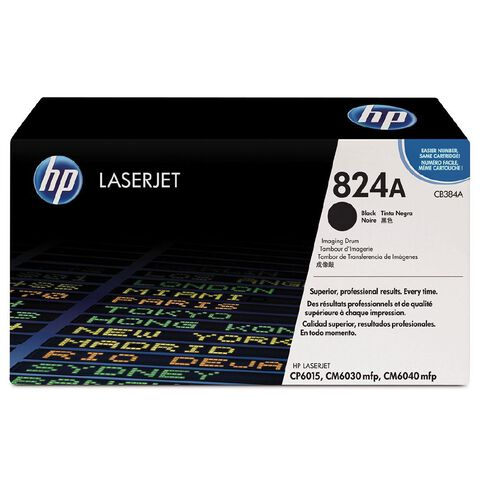 HP 828A Black Original LaserJet Imaging Drum  (30000 Pages)