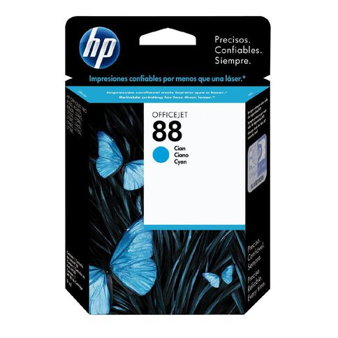 HP Ink 88XL Cyan (1700 Pages)