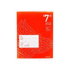 New Zealand Post Postage Bag $7.50 Upgradable Pi Fs Bubble