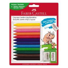 Faber-Castell Jumbo Grip Crayons + Sharpener & Eraser 12 Pack