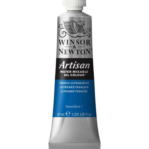 Winsor & Newton Artisan 37ml 263 French Ultramarine Blue