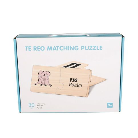 STEAM Te Reo Matching Puzzle