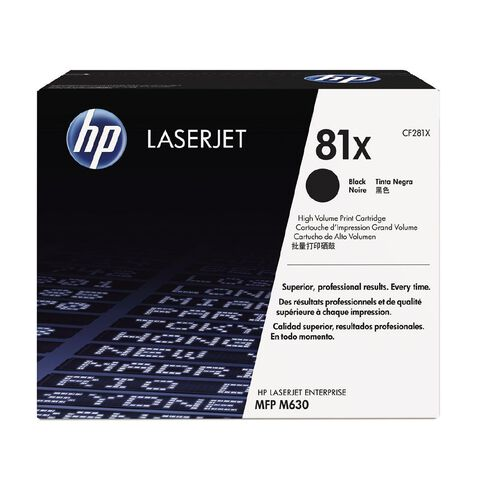 HP 81X Black Contract LaserJet Toner Cartridge (25000 Pages)