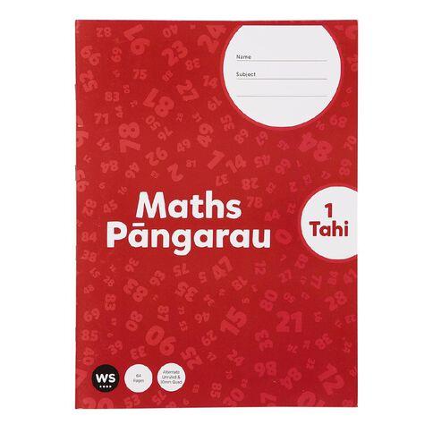 Impact Junior Maths 1