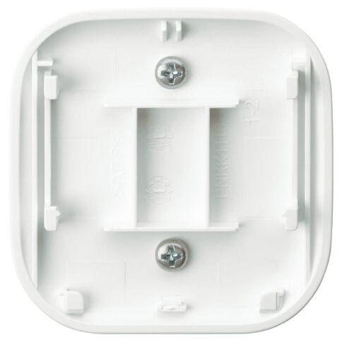 Panasonic Motion Sensor White