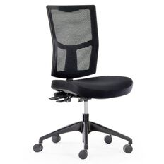 Chairmaster Urban Mesh Chair Black