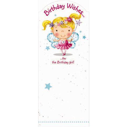 $2 Cards Childrens Birthday