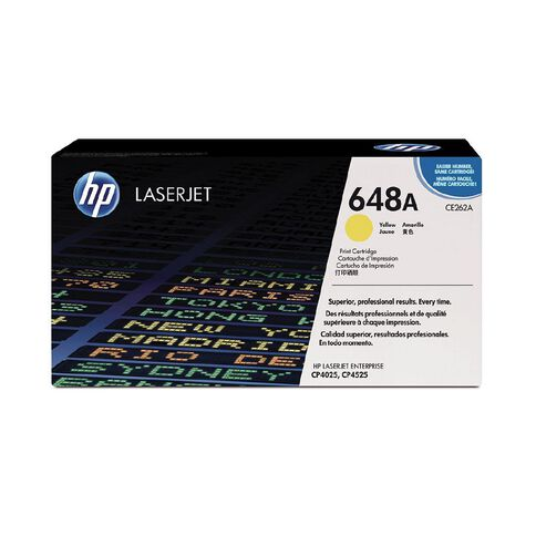 HP 648A Yellow Contract LaserJet Print Cartridge (11000 Pages)