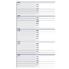 Debden Organiser Personal Edition Refill Phone-Address White