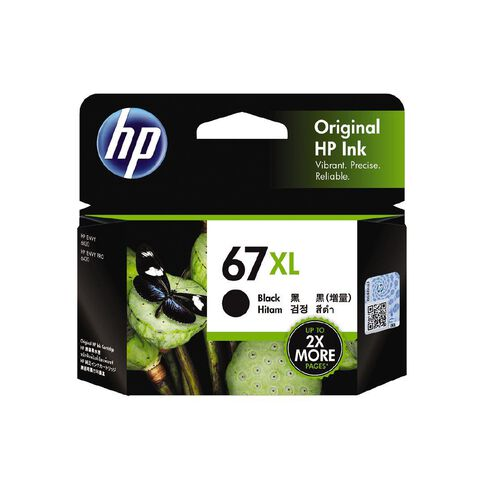 HP Ink 67XL Black (240 Pages)