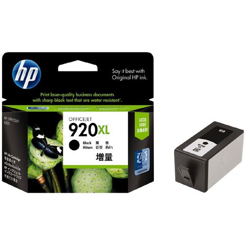 HP Ink 920XL Black (1200 Pages)