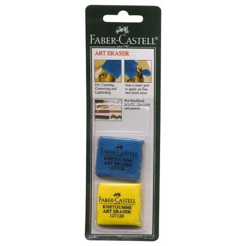 Faber-Castell Art Eraser 2Pk Multi-Coloured