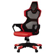 E-Blue Cobra Mesh Gaming Chair
