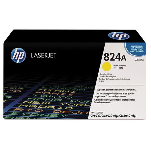 HP 828A Yellow Original LaserJet Imaging Drum (30000 Pages)