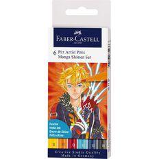 Faber-Castell Pitt Artists Pens Manga Shonen 6 Pack