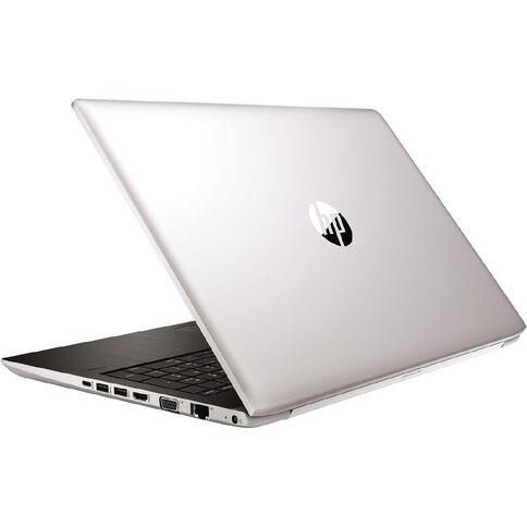HP ProBook 450 G5 15.6 inch i7 Notebook
