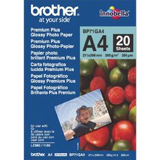 Brother Photo Paper A4 Glossy BP71GA4 260gsm