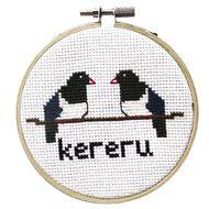 NZ Embroidery Kereru 19cm x 5cm