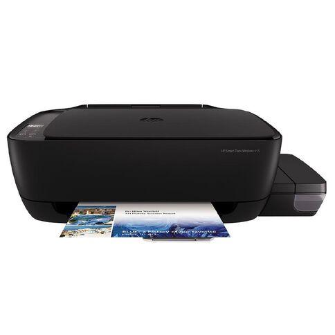 HP Smart Tank Wireless 455 All-in-One