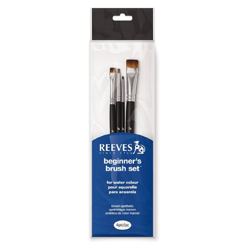 Reeves Water Colour Brush Short Handle Set