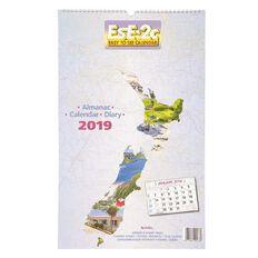 Calendar 2019 ESE2C NZ Scenic