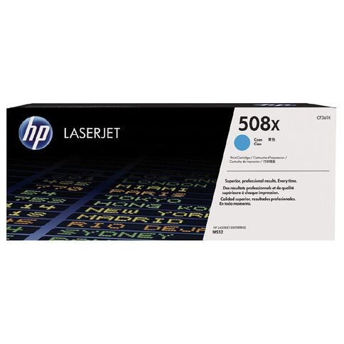 HP 508X Cyan Contract LaserJet Toner Cartridge (9500 Pages)
