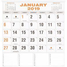 Calendar 2019 Commercial Wall