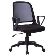 Workspace Piper Office Chair Black