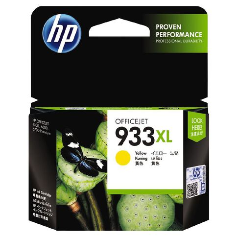 HP Ink Cartridge 933XL Yellow (825 Pages)