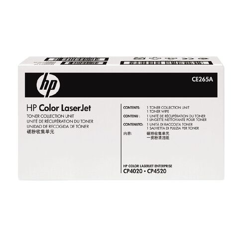 HP 648A Toner Collection Unit (36000 Pages)