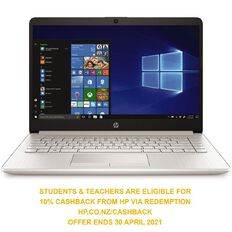 HP 15s-du0030TU 15.6inch Notebook