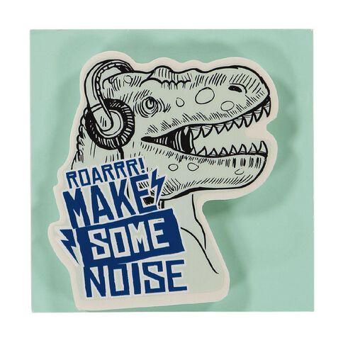 Kookie Chomp Eraser Noise
