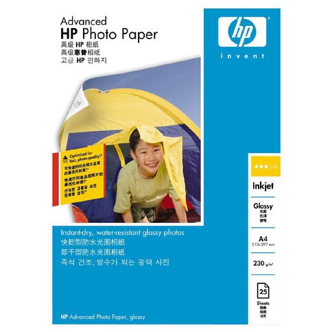 HP Photo Paper Q5456A Glossy 250gsm A4 25 Pack
