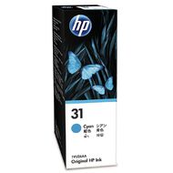 HP Ink 31 Cyan (8000 Pages)