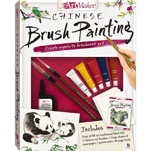 Artmaker Chinese Brush Painting Set