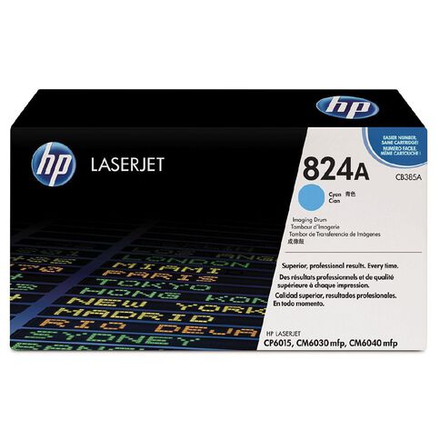 HP 824A Cyan Original LaserJet Imaging Drum (23000 Pages)