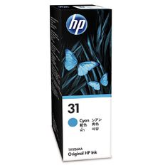 HP Ink 31 Cyan 70ML (8000 Pages)