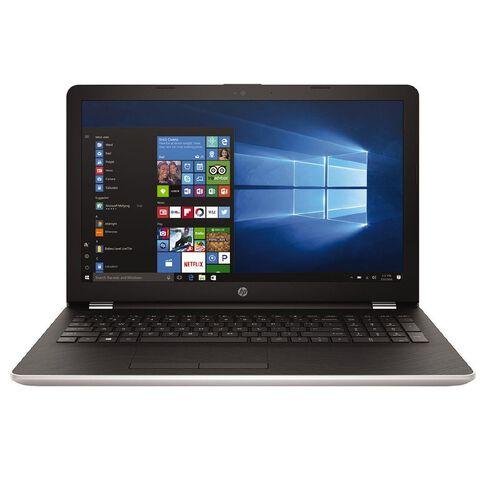 HP 15-bs511TU 15 inch Laptop