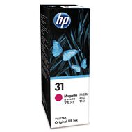 HP Ink 31 Magenta 70ML (8000 Pages)