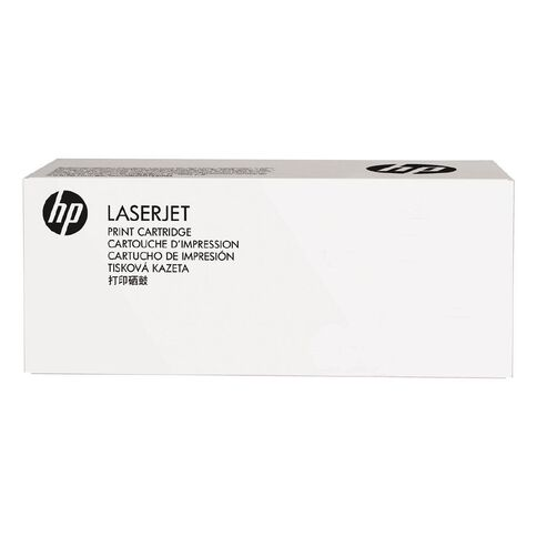 HP 981YC Black Contract Original PageWide Cartridge (21000 Pages)