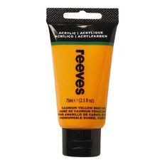 Reeves Fine Acrylic Cadmium Yellow Deep  75ml Yellow 75ml