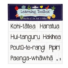 Learning Tool Box Magnetic NZ Maori Months Assorted 21 Pack