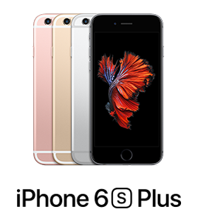 iPhone 6s Plus range